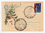 USSR Art Covers/1958 797 SG  1958 27.10 С Новым годом!