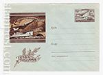 """USSR Art Covers/1958 867 a  1958  Сто лет русской почтовой марке. Почтовый транспорт. Вод. знак """"СК"""""""
