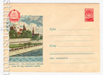 USSR Art Covers 1958 735 Dx2 USSR 1958 21.07 Riga. Komsomolskaya waterfront.