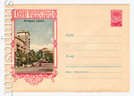 USSR Art Covers 1958 789 Dx2 USSR 1958 09.10 Tbilisi. Square Heroes