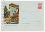 USSR Art Covers 1958 852 USSR 1958 Gurzuf. In resort park of Ministry of Defense. Watermark. Sold