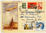 USSR Art Covers 1958 675  1958 09.04 Airmail. Airplain over the Kremlin. Used.