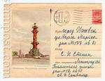 USSR Art Covers 1958 690 P  1958 26.04 Leningrad. Rostral column. Used