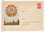 USSR Art Covers 1958 694 Dx4  1958 08.05 Emblem VI  Games of the peoples of the Trade Unions.