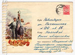ХМК СССР 1958 г. 662 Px2 СССР 1958 11.03 1 Мая
