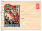 ХМК СССР 1958 г. 799 Dx2 СССР 1958 29.10 Всесоюзная перепись - всенародное дело!