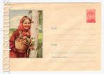 ХМК СССР 1958 г. 848 Dx2 СССР 1958 Девочка с корзинкой цветов