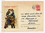 USSR Art Covers 1958 706 P  1958 02.06 Happy  New Year! Santa Claus and children. Used