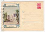 ХМК СССР 1959 г. 1040 Dx2  1959 20.08 Сухуми. Набережная им. Шота Руставели