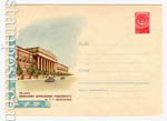 ХМК СССР 1959 г. 1062 Dx3  1959 25.09 Киев. Госуниверситет им. Шевченко