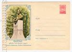 ХМК СССР 1959 г. 1068 Dx2  1959  Тбилиси. Памятник Эгнате Ниношвили