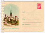 ХМК СССР 1959 г. 1079 Dx2  1959  Таллин. Сталинградская площадь