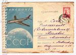 ХМК СССР 1959 г. 894b P  1959 21.01 АВИА. Самолет ТУ-104 над земным шаром. Шрифт синий