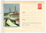 ХМК СССР 1959 г. 922 Dx2  1959 11.03 Бахчисарай. Дворец-музей