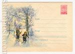 ХМК СССР 1959 г. 928  1959 11.03 Юные натуралисты в зимнем лесу. Продано