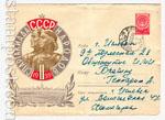 ХМК СССР 1959 г. 979 P  1959  Эмблема спартакиады народов СССР