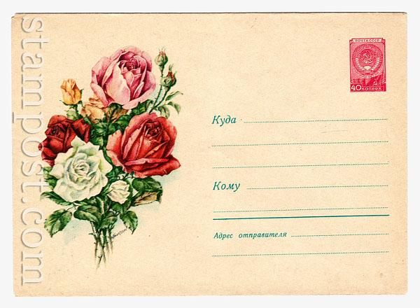 1007 Dx2 ХМК СССР  1959  Букет роз