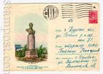 ХМК СССР 1959 г. 1036 P1  1959  Чебоксары. Памятник поэту К.В.Иванову
