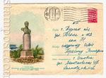 ХМК СССР 1959 г. 1036 P2  1959  Чебоксары. Памятник поэту К.В.Иванову