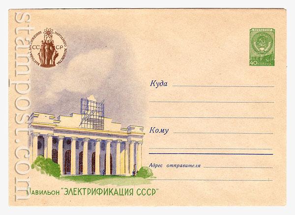 """1049 Dx2 ХМК СССР  1959 05.09 ВДНХ. Павильон """"Электрификация СССР"""". Продано"""