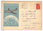 ХМК СССР 1959 г. 1080 P  1959 24.11 АВИА. ТУ-104 над земным шаром. Продано