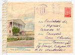 ХМК СССР 1959 г. 874 P СССР 1959 03.01 Сталинград. Театр музыкальной комедии