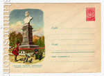 ХМК СССР 1959 г. 885 СССР 1959 14.01 Белгород. Памятник Андрею Попову