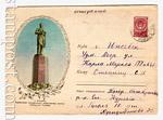 ХМК СССР 1959 г. 904 P  1959  Казань. Памятник Габдулле Тукаю