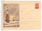 ХМК СССР 1959 г. 892 Dx2  1959 20.01 Москва. Большой Кремлевский дворец