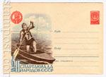 ХМК СССР 1959 г. 973  1959 12.05 Спартакиада народов СССР. Каноэ