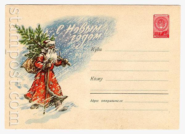 1064 Dx2 ХМК СССР  1959 03.10 С Новым годом! Дед-мороз с елкой