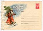 ХМК СССР 1959 г. 1064 Dx2  1959 03.10 С Новым годом! Дед-мороз с елкой