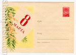 ХМК СССР 1959 г. 1096 D  1959 30.12 8 Марта