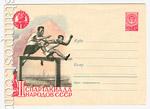 ХМК СССР 1959 г. 972 СССР 1959 12.05 Спартакиада народов CССР. Барьерный бег