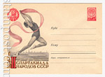 ХМК СССР 1959 г. 978 СССР 1959 23.05 Спартакиада народов СССР. Художественная гимнастика