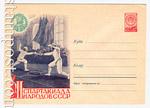 ХМК СССР 1959 г. 1009 СССР 1959 15.07 Спартакиада народов СССР. Фехтование