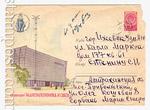 """ХМК СССР 1959 г. 1033 P  1959 06.08 ВДНХ. Павильон """"Радиотехника и связь"""""""