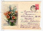ХМК СССР 1959 г. 883 P  1959 12.01 Букет цветов