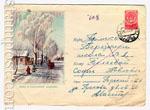 ХМК СССР 1959 г. 895 P  1959 22.01 Зима в колхозной деревне