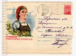 ХМК СССР 1959 г. 898 P  1959 29.01 8 Марта - Международный женский день
