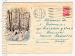 ХМК СССР 1959 г. 902 P  1959 02.02 В Дальневосточной тайге