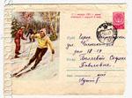 ХМК СССР 1959 г. 948 P  1959  Лыжницы