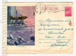 ХМК СССР 1959 г. 963 a  1959 06.04 В Арктике. Самолет над полярной станцией