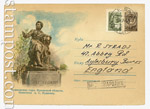 ХМК СССР 1959 г. 1087 P СССР 1959  Пушкинские горы. Памятник Пушкину