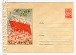 ХМК СССР 1959 г. 878 Dx2  1959 03.01 С праздником 1 Мая! Флаги и цветы