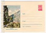 ХМК СССР 1959 г. 881 Dx2  1959 06.01 Кавказ. Военно-Грузинская дорога