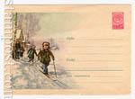 ХМК СССР 1959 г. 921  1959 10.03 Дети на лыжной прогулке