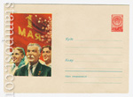 ХМК СССР 1959 г. 875  1959 03.01 1 Мая. Героя труда на демонстрации
