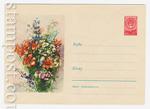 ХМК СССР 1959 г. 883  1959 12.01 Букет цветов