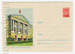 ХМК СССР 1959 г. 884  1959 13.01 Москва. Кремлевский театр